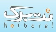 logo%20netbarg - نت برگ ، سایت تخفیف و خرید گروهی ، تخفیف 71 درصدی برای 5 عکس آتلیه ای