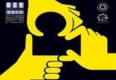 13 3 28 21567festival - یازدهمین نمایشگاه بین المللی تخصصی دوربین های دیجیتال هنر عکاسی و تصویر برداری