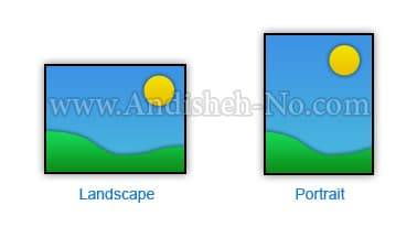 1What20landscape20photos 1 - لنداسکیپ چیست