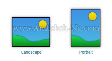 1What20landscape20photos 1 - لنداسکیپ چیست