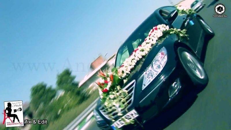 1150534 6437 b  851383712 800x450 - نمونه کلیپ فیلمبرداری ماشین سواری داماد در روز عروسی