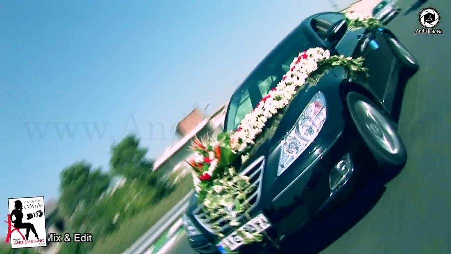 1150534 6437 b  851383712 - نمونه کلیپ فیلمبرداری ماشین سواری داماد در روز عروسی