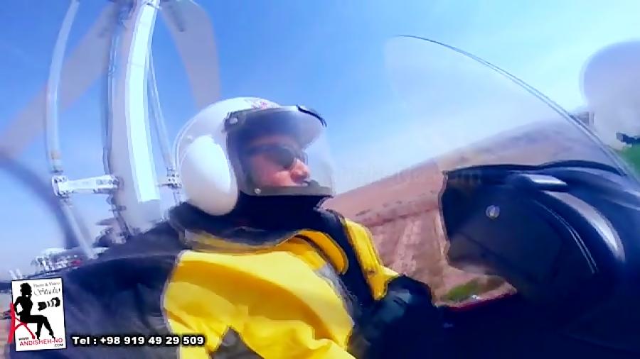 2212519 5390 b  846187582 - فیلم آموزش پرواز در فرودگاه ، فیلمبرداری هوایی