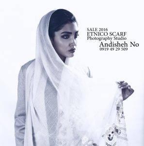 11 advertising photography and modeling shawls and scarves 297x300 - عکاسی حرفه ای مدلینگ