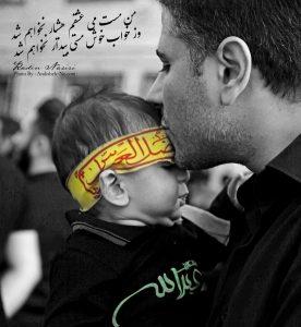child and baby photography pregnancy andisheh no 14 276x300 - آتلیه عکاسی کودک و عکس نوزاد