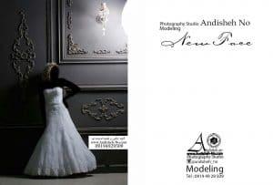 عکاسی و فیلمبرداری در عمارت عروس و داماد