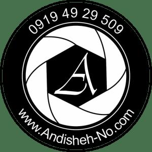 logo andisheh no png photography studio 300x300 - logo-andisheh-no-png-photography-studio