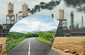 uses of industrial photography andisheh no 300x195 - آتلیه عکاسی ماکرو صنعتی و تبلیغاتی