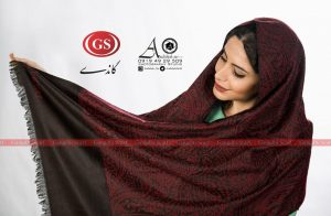 fashion photography and clothing and modeling shawls scarf andisheh no 32 300x196 - Fashion photography and clothing and modeling Shawls scarf andisheh no (32)