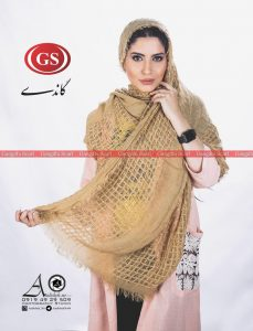 fashion photography and clothing and modeling shawls scarf andisheh no 37 229x300 - Fashion photography and clothing and modeling Shawls scarf andisheh no (37)