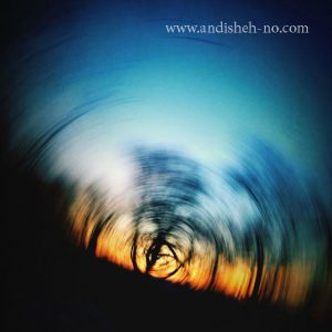 abstract photography 11 300x300 - Abstract photography (11)