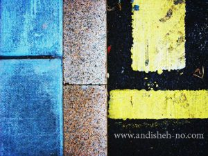 abstract photography 2 300x225 - Abstract photography (2)