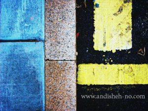 abstract photography 2 300x225 - عکاسی انتزاعی چیست
