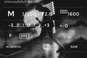 مقاله ای در رابطه با نحوه عکاسی از کنسرت