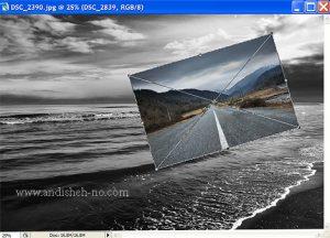 crop and resize photos 4 300x216 - نکات کراپ و تغییر سایز عکس