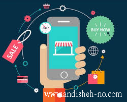 e commerce and its new techniques 1 - E-Commerce and Its New Techniques (1)