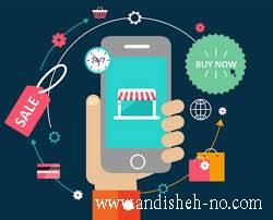 مقاله ای در رابطه با تجارت الکترونیک و روش های نوین آن