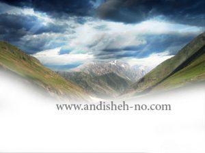 how to enhance the image quality 12 300x224 - چگونه کیفیت عکس را بالا ببریم
