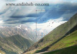 how to enhance the image quality 15 300x213 - چگونه کیفیت عکس را بالا ببریم