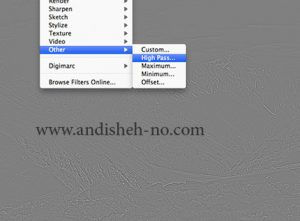 how to enhance the image quality 16 300x221 - How to enhance the image quality (16)