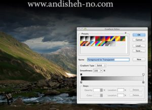 how to enhance the image quality 6 300x218 - How to enhance the image quality (6)