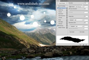 how to enhance the image quality 9 300x202 - How to enhance the image quality (9)