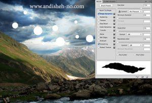 how to enhance the image quality 9 300x202 - چگونه کیفیت عکس را بالا ببریم