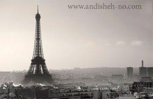 influence photography 6 300x195 - تاثیر گزار کردن عکاسی