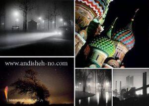 مقاله ای در رابطه با تکنیک های جدید در عکاسی