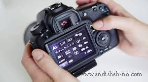 مقاله ای در رابطه با اصول کپی برداری در عکاسی