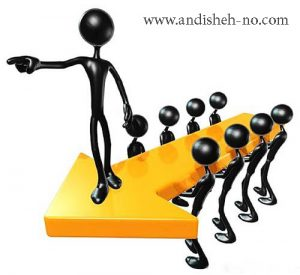the secrets of managers success 1 300x275 - راز های موفقیت مدیران