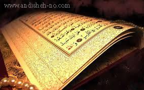 مقاله ای در رابطه با عکاسی دینی و مذهبی