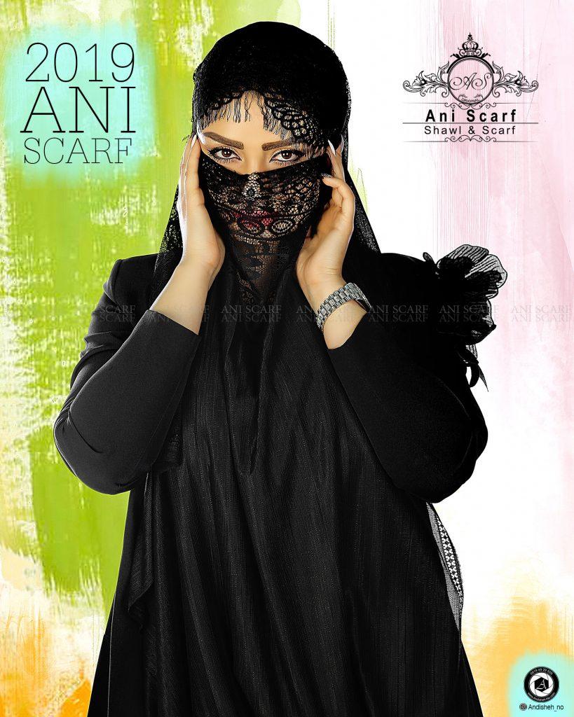 بهترین اتلیه عکاسی حرفه ای مدلینگ شال روسری و مانتو در تهران و ایران