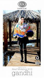 gandgi scarf model 2019 fashion modeling 12 169x300 - gandgi scarf model 2019 fashion modeling عکاسی تبلیغاتی ژورنال اینستاگرام مدلینگ شال روسری پوشاک مانتو گاندهی آتلیه اندیشه نو نصیری (۱۲)