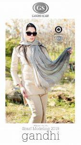 gandgi scarf model 2019 fashion modeling 29 169x300 - gandgi scarf model 2019 fashion modeling عکاسی تبلیغاتی ژورنال اینستاگرام مدلینگ شال روسری پوشاک مانتو گاندهی آتلیه اندیشه نو نصیری (۲۹)