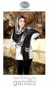 gandgi scarf model 2019 fashion modeling 37 169x300 - gandgi scarf model 2019 fashion modeling عکاسی تبلیغاتی ژورنال اینستاگرام مدلینگ شال روسری پوشاک مانتو گاندهی آتلیه اندیشه نو نصیری (۳۷)