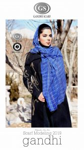 gandgi scarf model 2019 fashion modeling 4 169x300 - gandgi scarf model 2019 fashion modeling عکاسی تبلیغاتی ژورنال اینستاگرام مدلینگ شال روسری پوشاک مانتو گاندهی آتلیه اندیشه نو نصیری (۴)