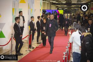 red carpet influencer network marketing social networks tagstar rambod javan andisheh no photography 96 congress gathering 66 300x200 - Red carpet - Influencer - network marketing - Social Networks - tagstar rambod javan - andisheh no photography 96 - Congress gathering (66)