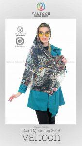 valtoon scarf fashion modeling 2019 18 169x300 - valtoon scarf fashion modeling 2019 عکاسی مدلینگ شال روسری دخترانه و زنانه تابستانه و بهاره والتون اصفهان آتلیه اندیشه نو نیما نصی (۱۸)