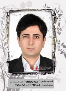 lottery photo green card personnel photography east of tehran andisheh no nima nasiri  217x300 - آتلیه عکاسی گرین کارت لاتاری و عکس پرسنلی