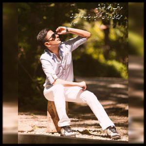 photographic and video photography professional studio nima nasiri andisheh no 6 300x300 - آموزش عکاسی و فیلمبرداری حرفه ای آتلیه ای فتوشاپ میکس ادیت رتوش تدوین تصویربرداری