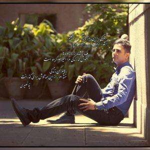 photographic and video photography professional studio nima nasiri andisheh no 7 300x300 - مدیریت آتلیه عکاسی و فیلمبرداری اندیشه نو