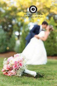 bridal bouquet bridal crown 5 198x300 - نمونه عکس عکاسی دسته گل عروس تاج عروسی با گل جیب داماد - Bridal Bouquet Bridal Crown (5)