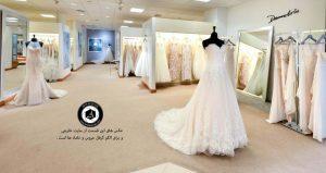 bride dress wedding photography 12 300x159 - خرید لباس عروس انتخاب آتلیه عکاسی و آرایشگاه عروس