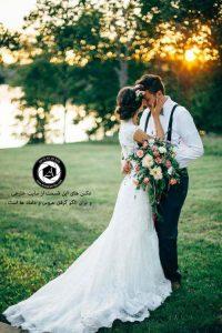 double image of bride and groom 1 200x300 - خرید لباس عروس انتخاب آتلیه عکاسی و آرایشگاه عروس