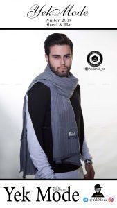 hat winter shawl 2018 modeling photography andisheh no 12 169x300 - عکاسی مدلینگ فروشگاه و واردکننده انواع کلاه یک مد