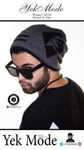 hat winter shawl 2018 modeling photography andisheh no 16 169x300 - عکاسی مدلینگ فروشگاه و واردکننده انواع کلاه یک مد
