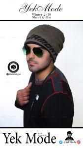 persian tehran modeling photography studio hat 15 169x300 - عکاسی مدلینگ عکس تبلیغاتی آتلیه اندیشه نو قیمت مناسب و کیفیت بالا - مدل ایرانی - persian tehran modeling photography studio hat (15)