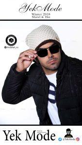 persian tehran modeling photography studio hat 7 169x300 - عکاسی مدلینگ عکس تبلیغاتی آتلیه اندیشه نو قیمت مناسب و کیفیت بالا - مدل ایرانی - persian tehran modeling photography studio hat (7)