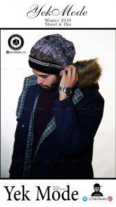 photography fashiongram iranian model 6 169x300 - عکاسی حرفه ای ژورنالی و تبلیغاتی با متد روز مدلینگ لباس و کلاه photography fashiongram iranian model (6)